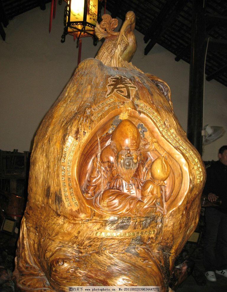 自学木雕设计图