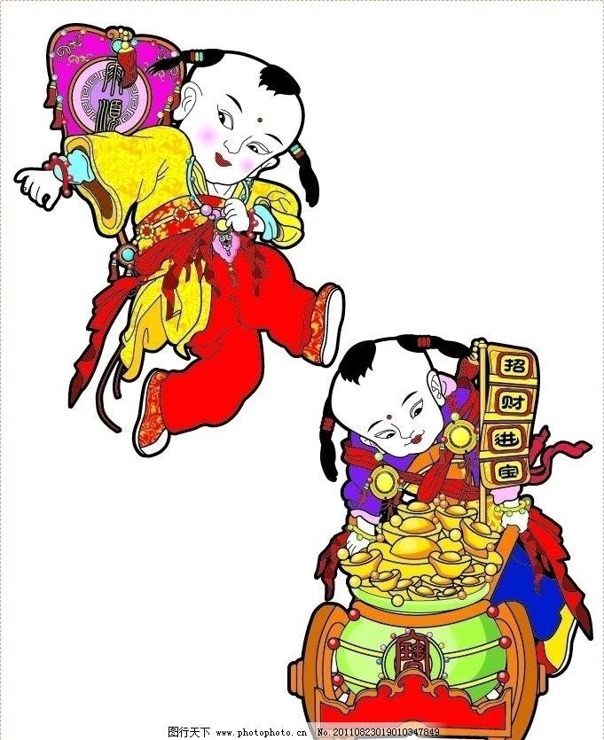 年画 童子 古代童子 矢量 富贵吉祥 吉祥喜庆 吉祥如意 矢量图案 传统