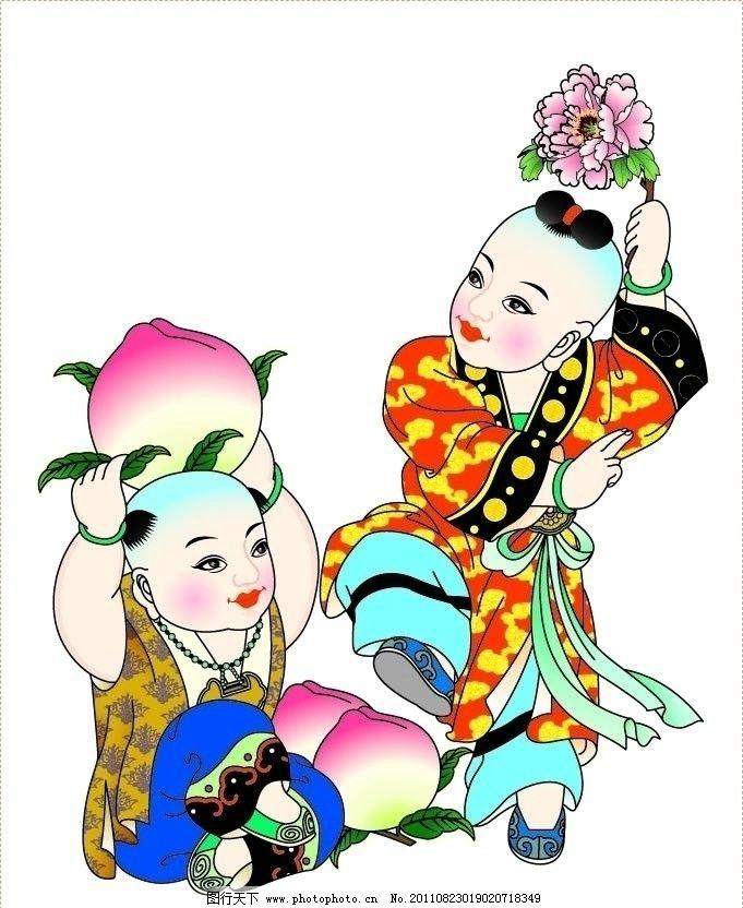 百子图 桃子 牡丹 长命锁 古代服饰 娃娃 年画 童子 古代童子