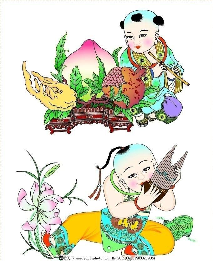 富贵吉祥图 乐器 寿桃 石榴 长命锁 娃娃 年画 童子 古代童子
