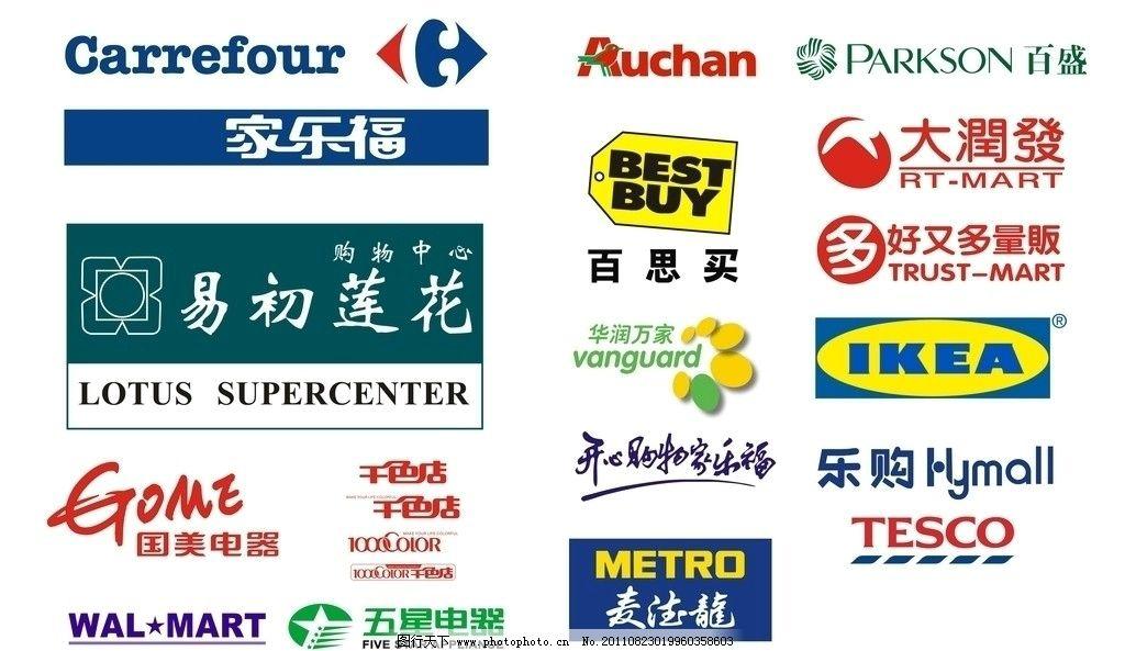 商场矢量标志 商场标志 购物广场 标志 logo 企业logo标志 标识标志