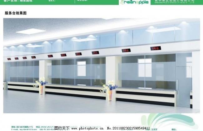 国税局大厅服务台图片免费下载 3d设计模型 max 大厅 服务台 国税