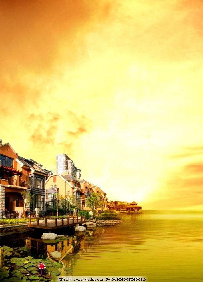 水岸别墅图片