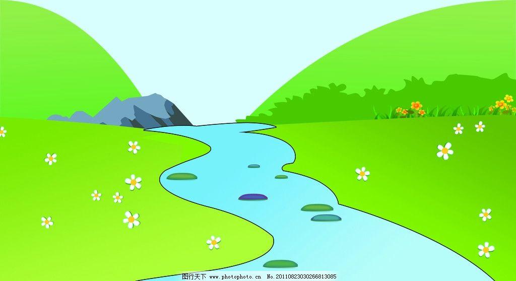 卡通 背景 山 谁 石头 小花 草地 卡通图片 幼儿园展板 psd分层素材
