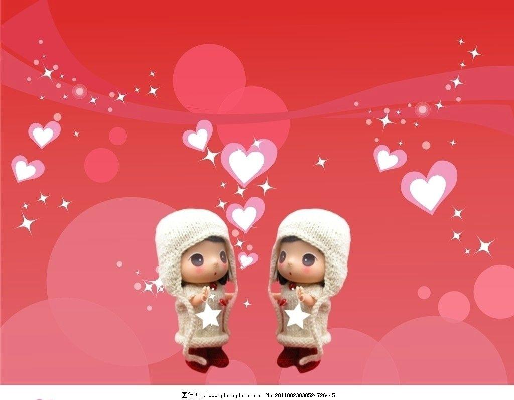 可爱娃娃 背景 心形 浪漫 小孩 红色 卡通设计 广告设计 矢量 cdr