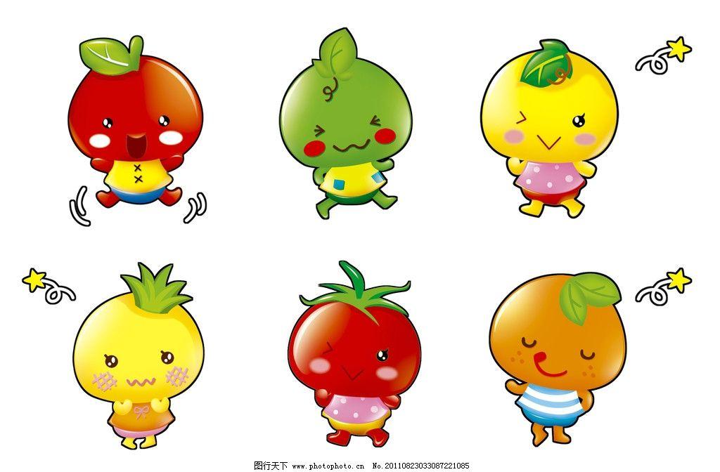 水果卡通图片