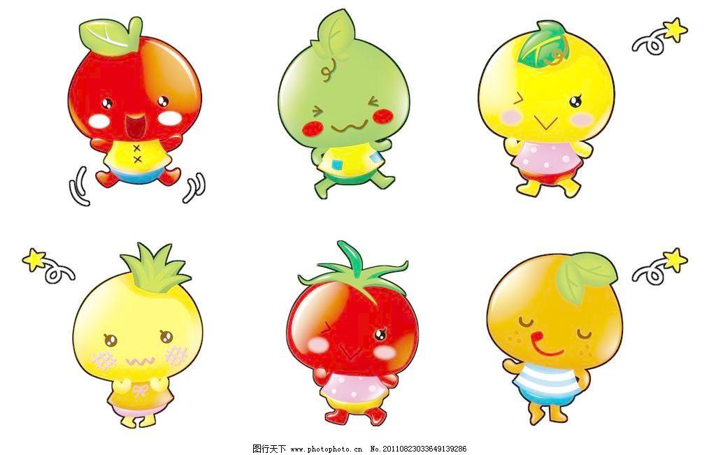 水果卡通素材下载 水果卡通模板下载 水果卡通 水果卡通人组合 红苹果