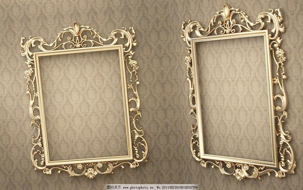 欧式金色花纹相框 室内设计 金边花纹相框 欧式花纹 墙纸 欧式花纹