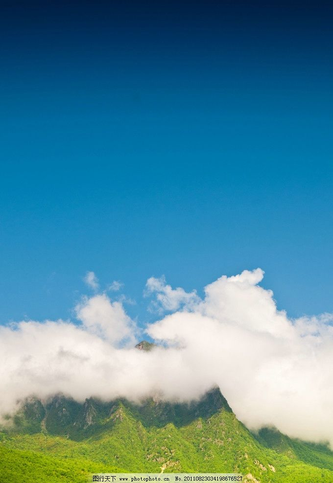 云雾 高原 蓝天 白云 自然风景 旅游摄影 摄影 300dpi jpg