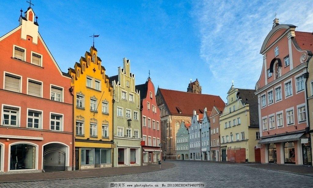 欧式街道 中世纪 中心 云彩 五颜六色 交叉 住宅 全景 古老 哥特式