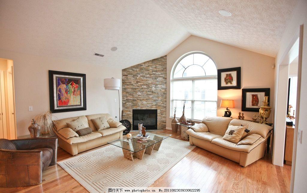 实木地板搭配沙发