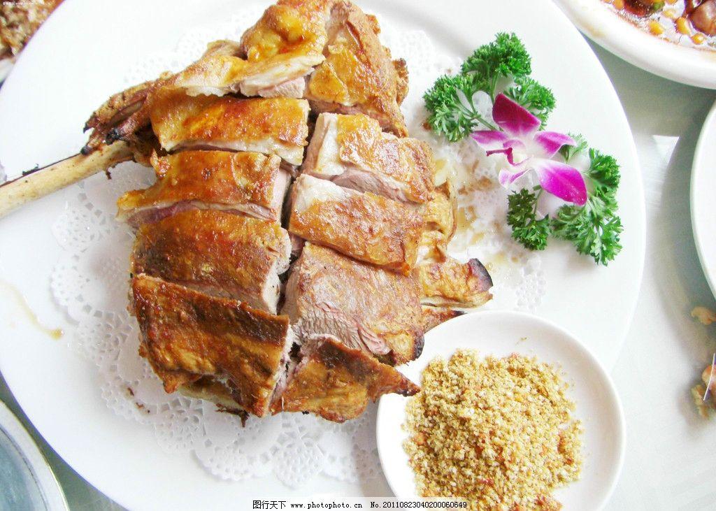 新西兰烤羊腿图片