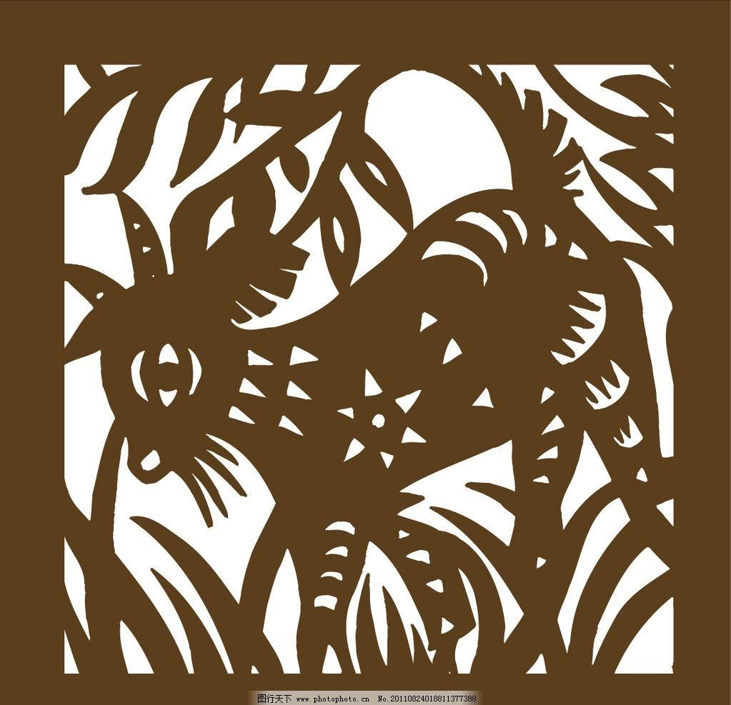十二生肖 羊 十二生肖剪纸矢量素材 剪纸 12生肖 传统文化 文化艺术