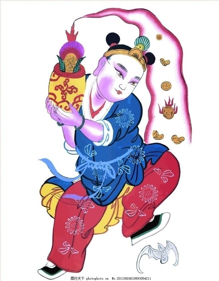 传统吉祥图 蝙蝠 吉祥图案 财源 门帖 祥云底纹 云纹 古代 年画