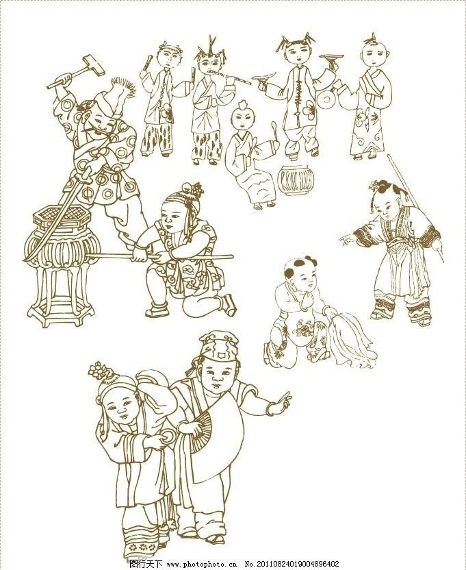 吉祥如意 矢量图案 嬉耍 传统图案 玩耍 中国风 中国传统 线描 古代
