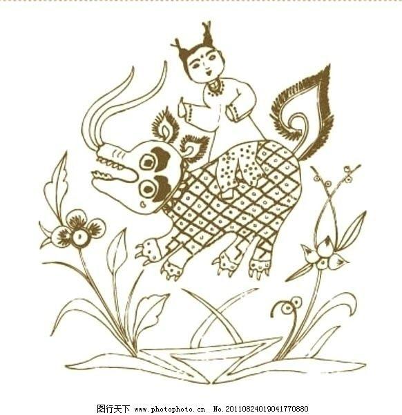 吉祥如意 矢量图案 传统图案 神兽 瑞兽 中国风 中国传统 线描 古代人