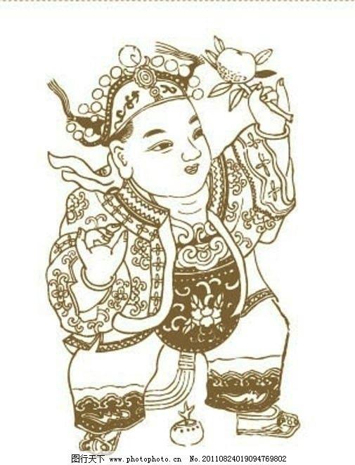 标志素材 吉祥如意 矢量图案 传统图案 果实 中国风 中国传统 线描