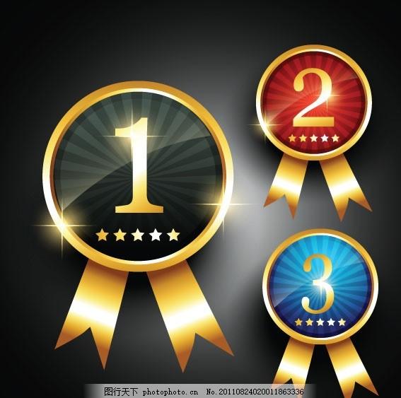奖牌奖章 金牌 丝带 勋章 荣誉 欧式 标签 矢量素材 矢量图标