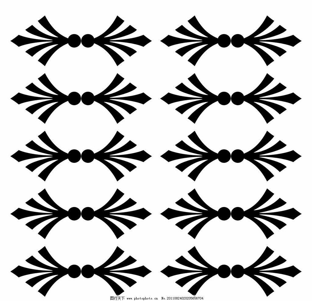 手柄花纹 对称花纹 扇形 古典花纹