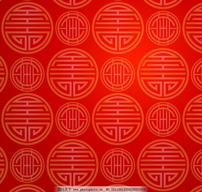 唐风中国风 条纹线条 花纹 边框 纹理 时尚花纹 底纹 方格 灰色线条