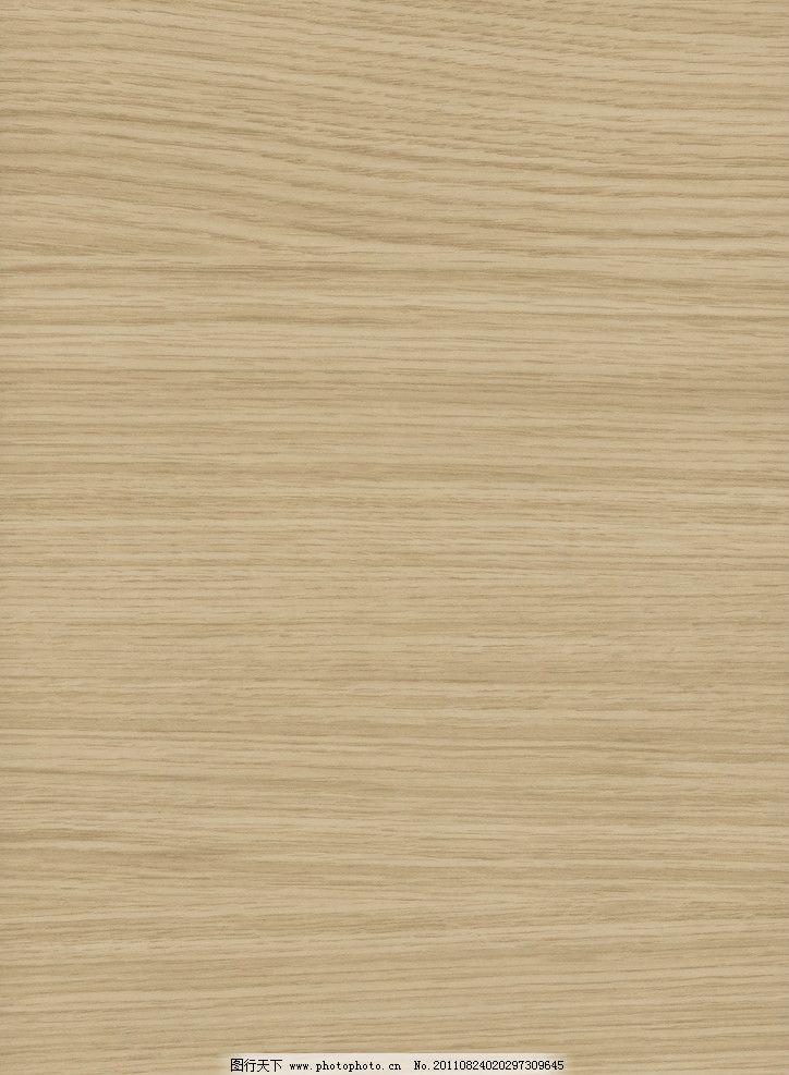 地板 木条 木质纹理 木质 质感 木头 木地板 背景底纹 底纹边框 材质