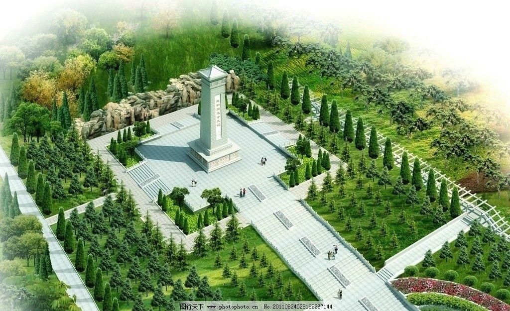 纪念碑 鸟瞰效果图 绿化效果图 纪念碑效果图 绿植 广场 景观设计