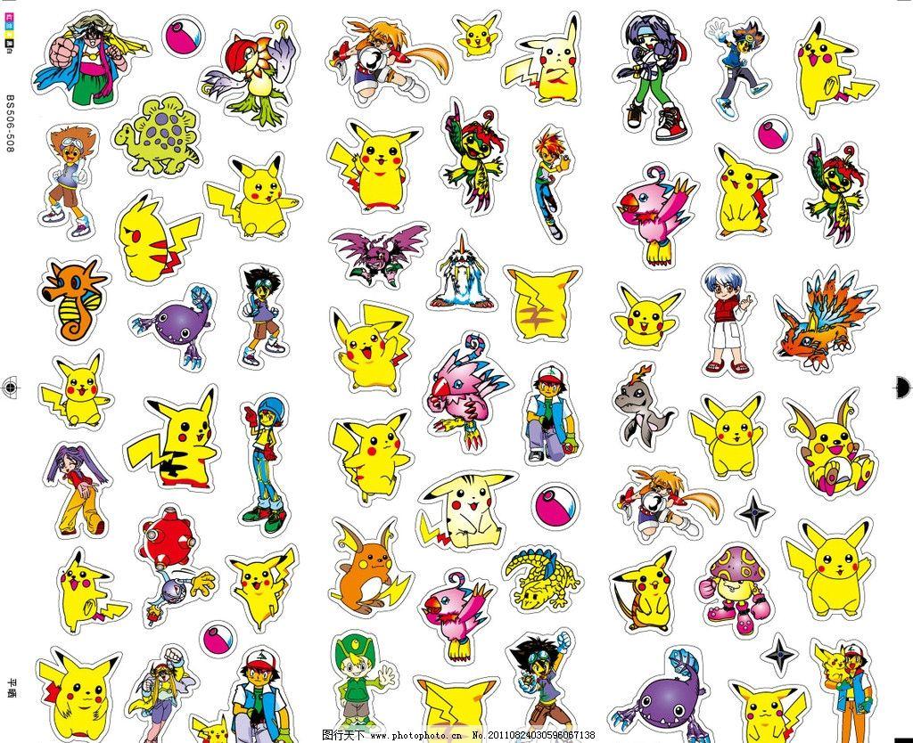 卡通贴纸 可爱卡通 贴纸 皮卡丘 卡通 可爱皮卡丘 卡通设计 广告设计