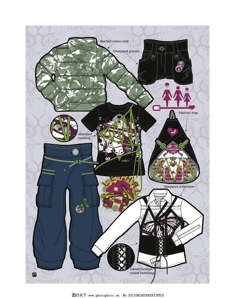 服装设计手稿 运动服系列图片