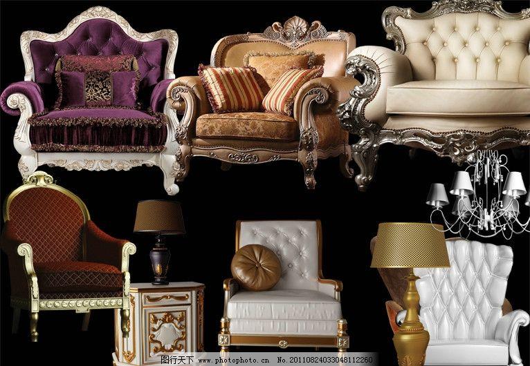 沙发 欧式沙发 漂亮沙发 布艺沙发 椅子 皮沙发 真皮沙发 灯饰 装饰