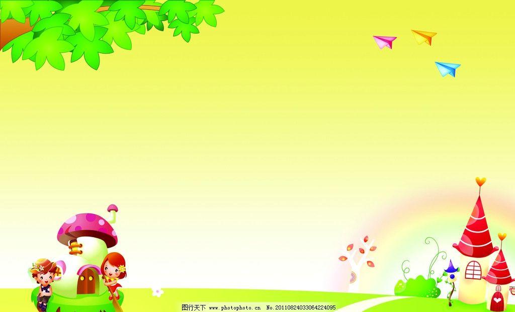 幼儿园展板 树枝 彩虹