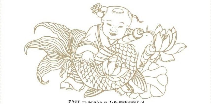 传统年画素材模板下载 传统年画素材 年年有余 鲤鱼 荷花 荷叶 丰收