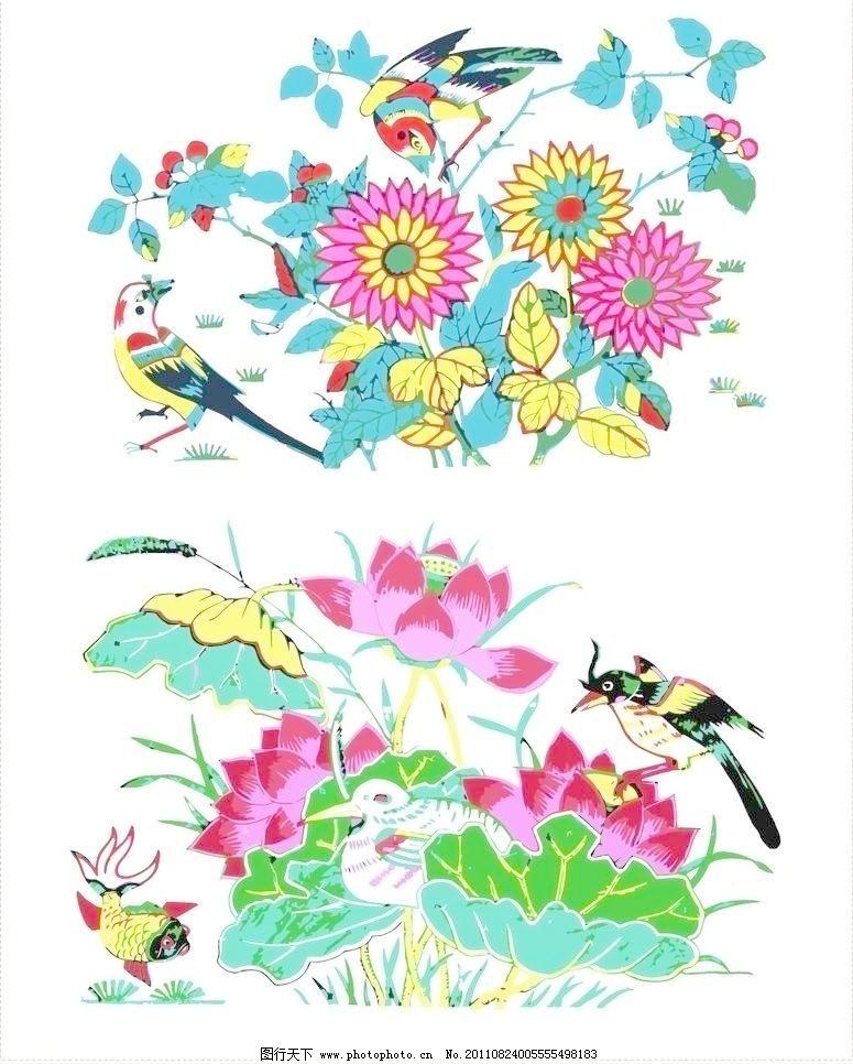 传统古典图案 版画素材 传统文化 富贵吉祥 荷花 绘画 绘画艺术