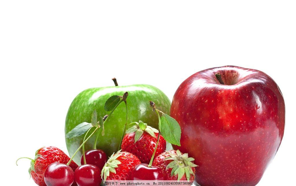 苹果 水果 红苹果 青苹果 草莓 樱桃 健康水果 美味水果 新鲜水果