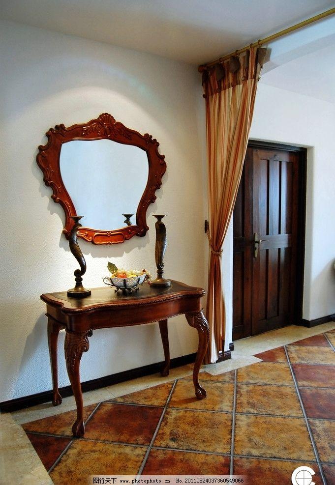 现代 家俱 镜子 桌子 室内摄影 建筑园林 摄影 欧式家俱 家居