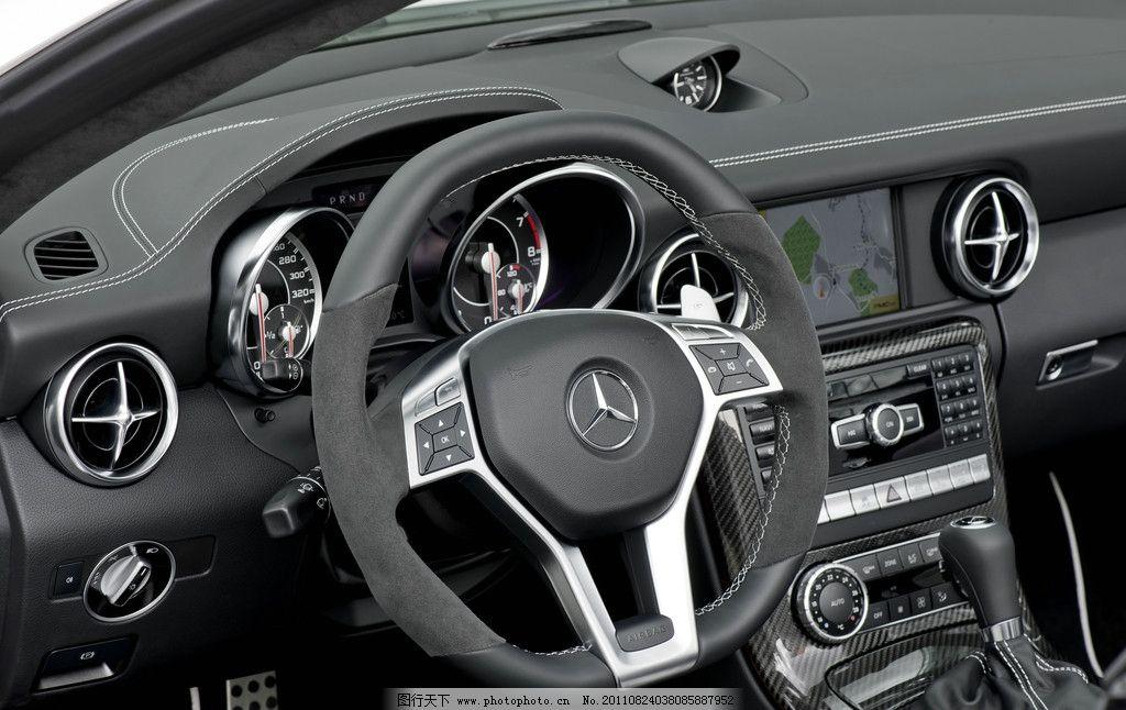 奔驰方向盘 方向盘 驾驶员 操作台 高科技 奔驰 benz 汽车 名车 好车