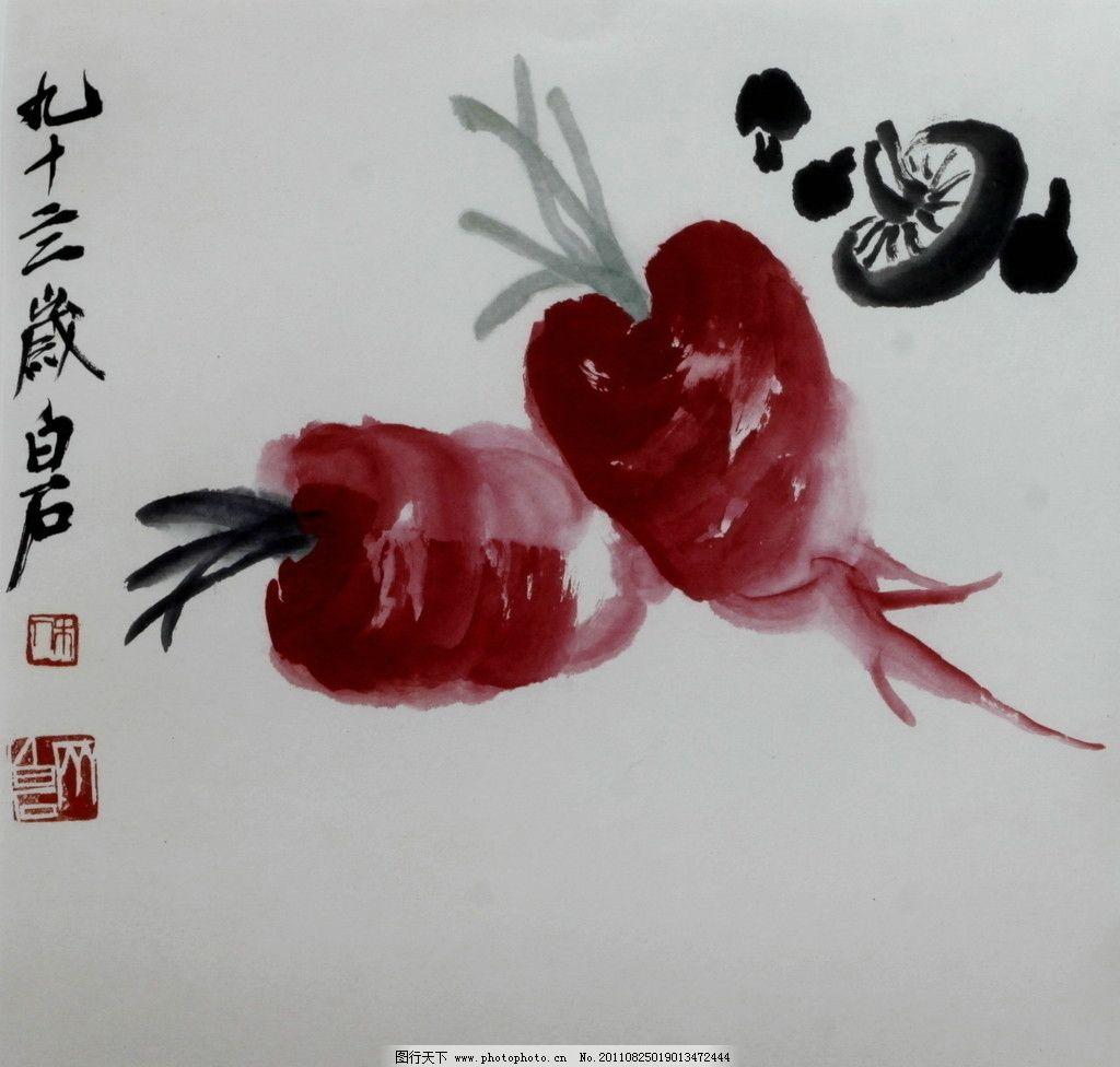 画 画 艺术 传统文化 绘画书法 文化艺术-手绘建筑 素描 线描 绘画书法