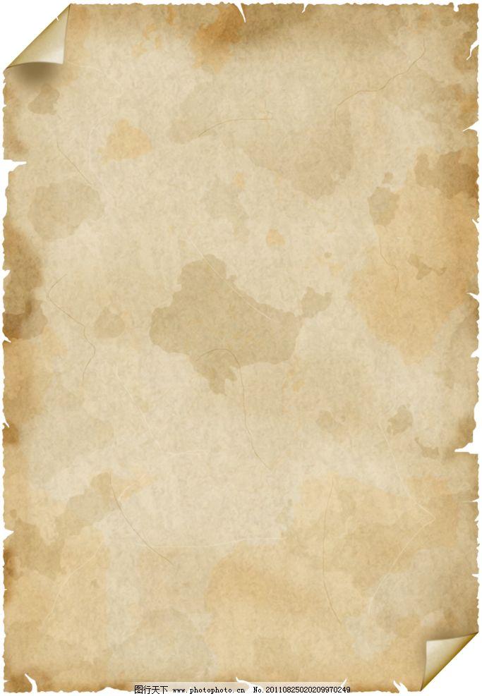 旧纸 破旧纸张背景 羊皮纸 牛皮纸 纸纹 纸张旧纸 皱褶 米黄 褶皱 背景底纹 破纸 纸 纹理 纹路古朴 斑驳 老旧 陈旧 古老 怀旧 复古怀旧背景 划痕 折痕 质感 背景 底纹 材质纹理 背景图案 贴图 底纹边框 设计 28DPI PNG