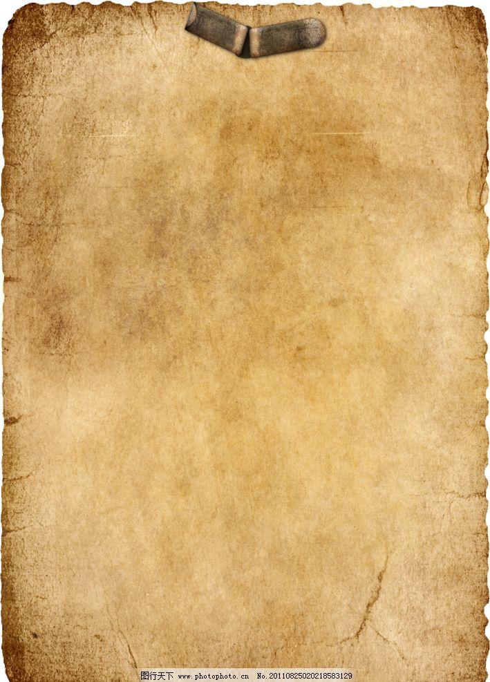 羊皮纸背景-发黄的纸