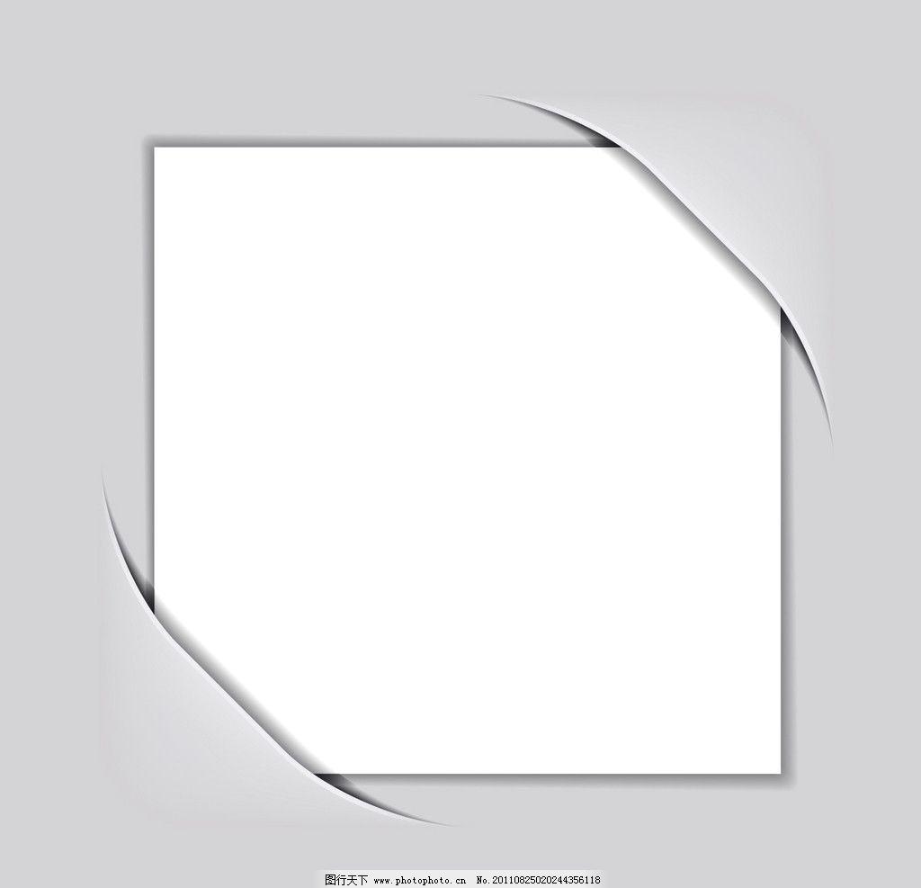 设计图库 界面设计 网页界面模板    上传: 2011-8-25 大小: 415.