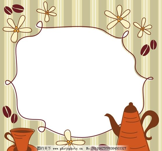 ppt 背景 背景图片 边框 模板 设计 相框 556_519