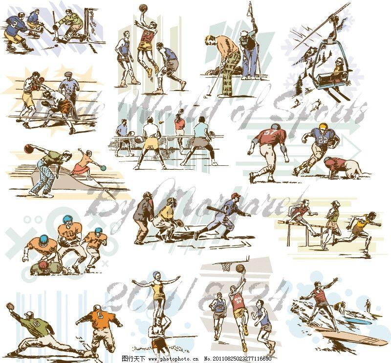 体育运动人物插画图片