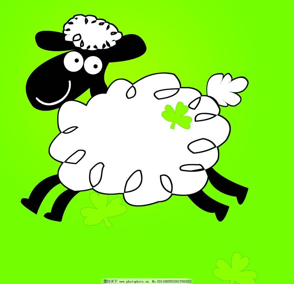 卡通可爱萌小羊边框