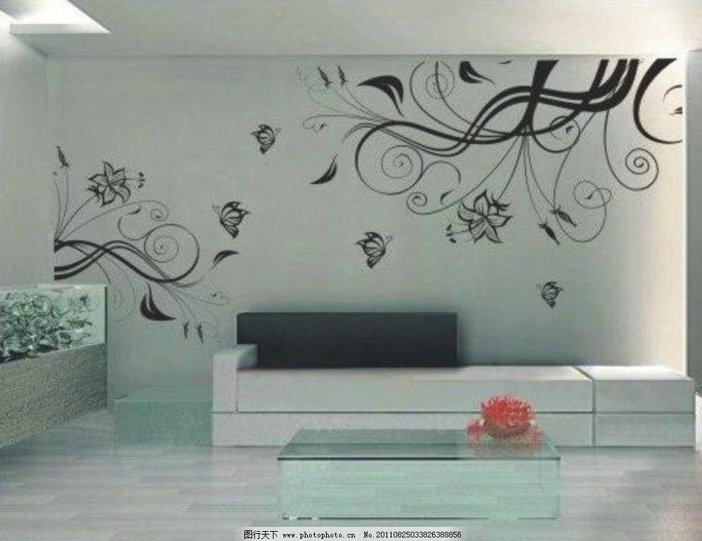背景墙大牛花 墙贴 沙发墙贴图片
