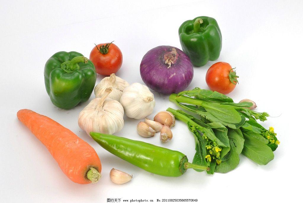 蔬菜水果 静物 摄影 高清 青椒 瓜椒 蒜头 番茄 洋葱头 青菜
