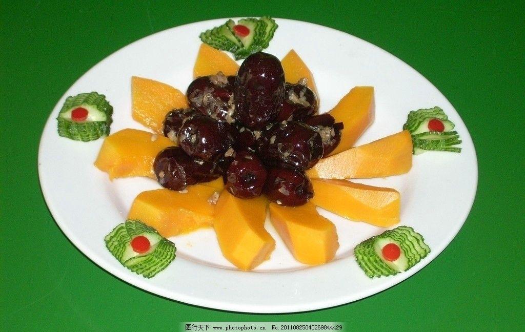 糖腌红枣 黄瓜片围边 红樱桃点缀 形色俱佳 冷盘菜肴 传统菜 大众菜谱