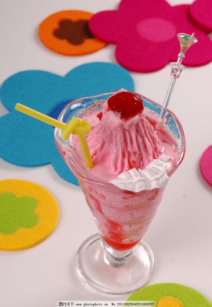 美味冰激凌 冰激凌 杯装冰激凌 美味 爽口 饮料酒水 餐饮美食 摄影