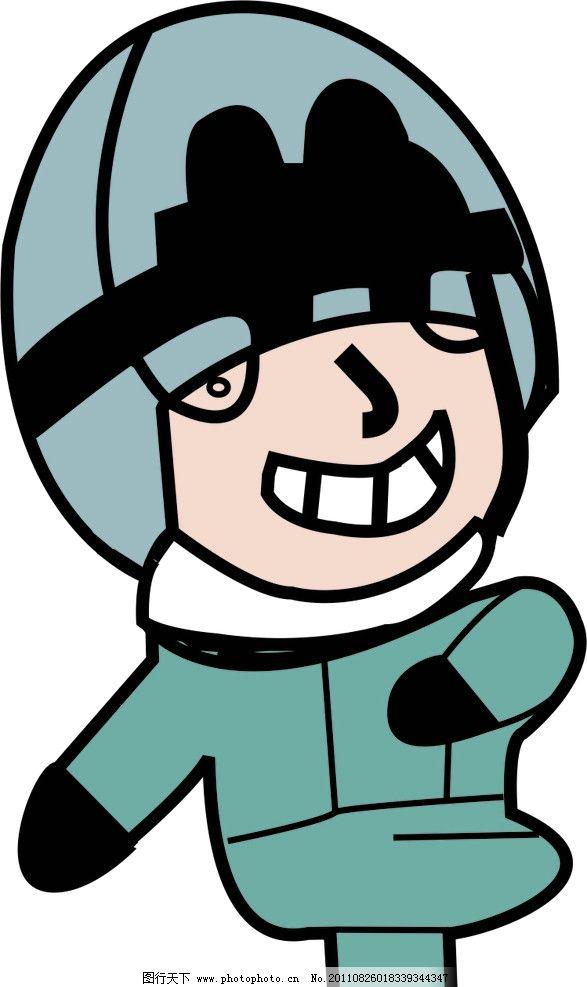 步兵 士兵 卡通 微笑 走路 动漫人物 动漫动画 设计 300dpi jpg