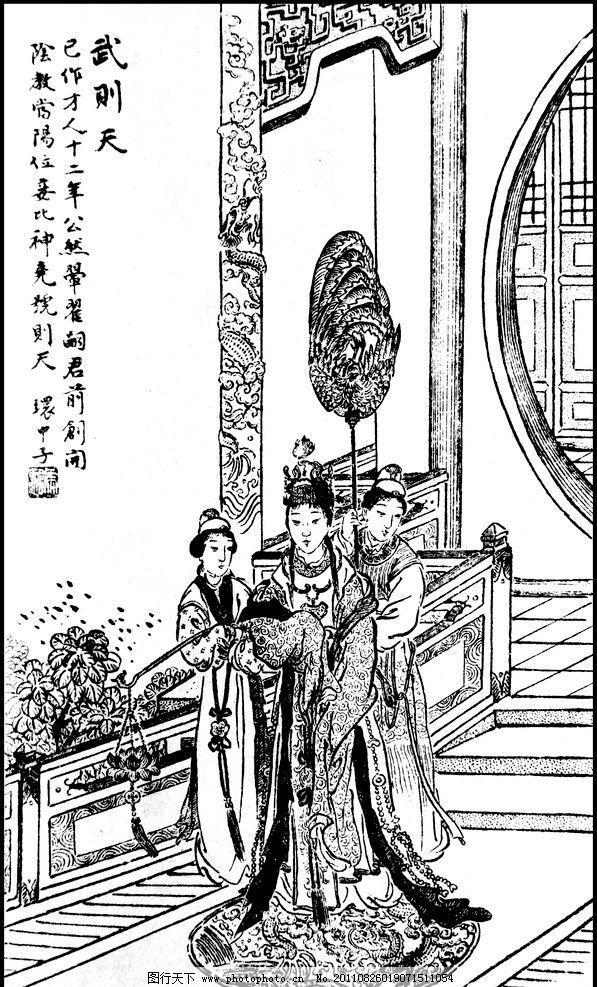 美人百态 古画线描 美女 仕女 古代仕女 女皇 宫女 皇宫 柱子