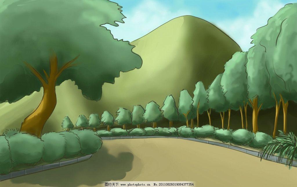 小路 高山 树木 天山手绘 设计 艺术 卡通 插画 场景 蓝色 风景漫画