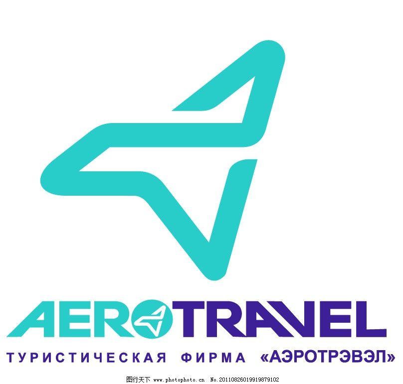 航空标志 英文字体设计 标识标志图标 矢量